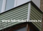 Внешняя отделка парапета на балконе и лоджии