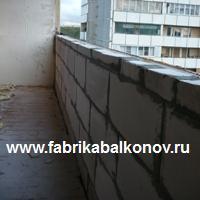 ФАБРИКА БАЛКОНОВ: Кладка на балконе и лоджии, из пеноблока