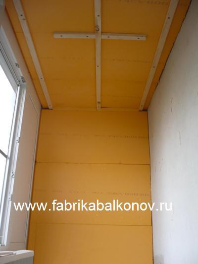 Утепление балконов и лоджий пеноплексом, пеноплэксом, теплексом, тимплексом